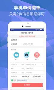 金呱钱包app官方版1.0.0截图0