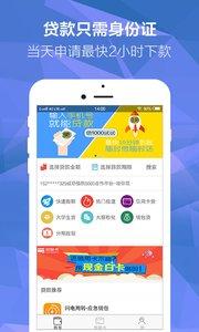 金呱钱包app官方版1.0.0截图3