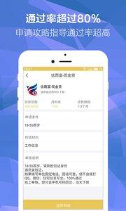 金呱钱包app官方版1.0.0截图2