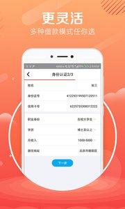 小花宝app官方版1.0.0截图0