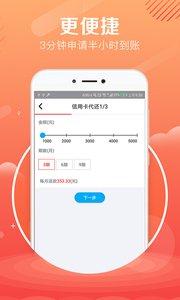 小花宝app官方版1.0.0截图1
