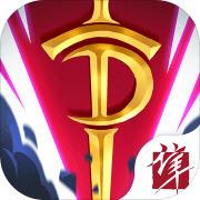 命运决战九游版2.0.0