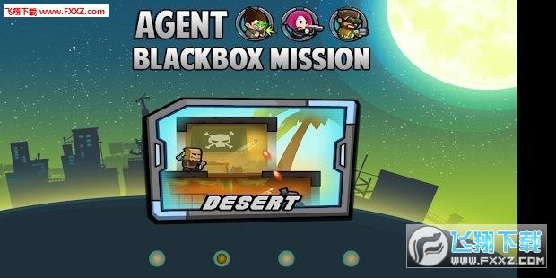 黑盒子任务探员手游v1.0截图1