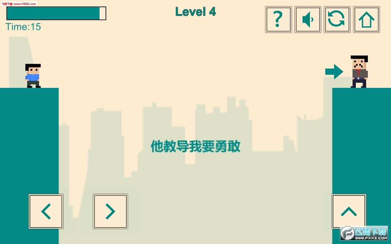 游戏人生我的超级英雄游戏v0.1截图0