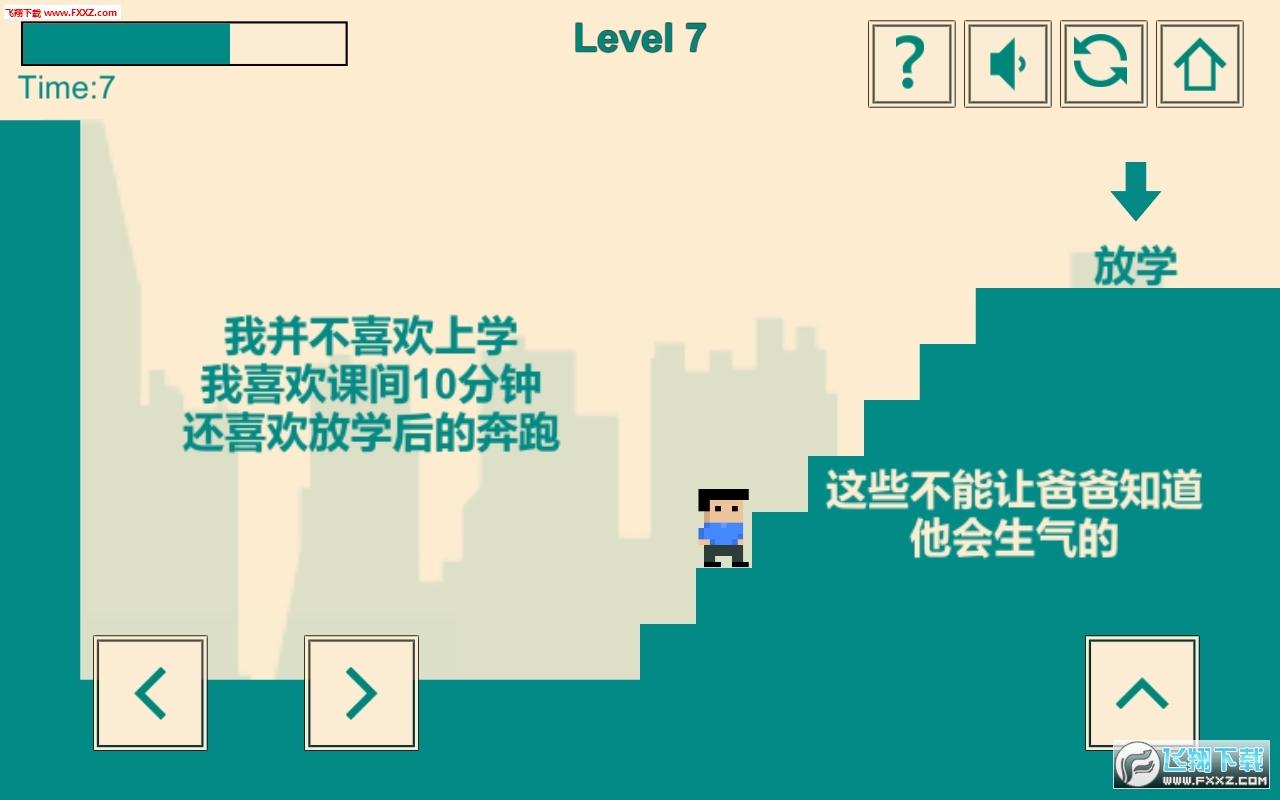 游戏人生我的超级英雄游戏v0.1截图2