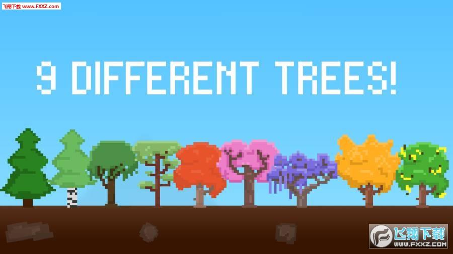 我要种树安卓版v0.8截图1