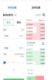 XB新币appv1.0截图0