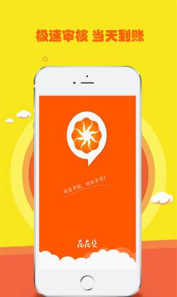 玖富卡卡贷款appv1.0截图1