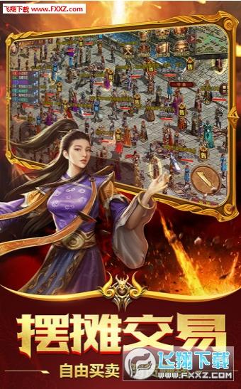 轩辕皇城满v手游v1.0截图0