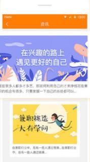 天天打码app官网正式版