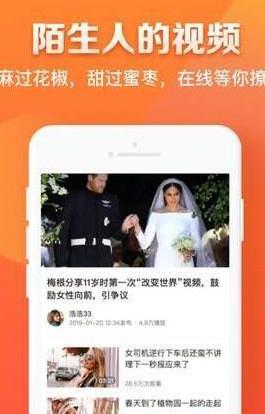 蓓蕾视频app官方免费版