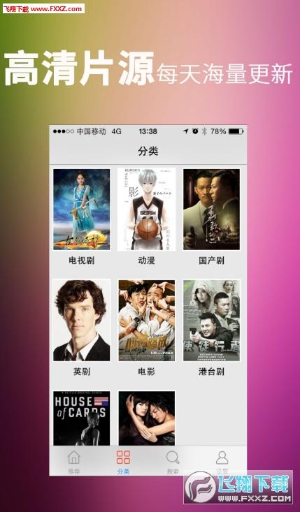 精品屋app3.2破解版king