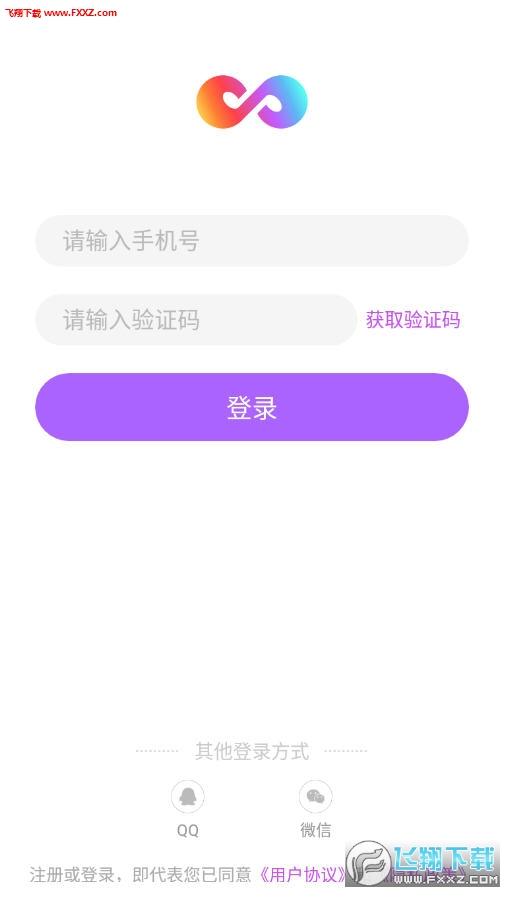 铭派交友app官方版