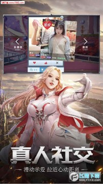 神谕幻想手游官网版