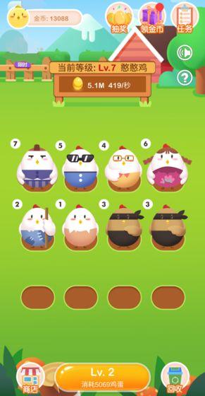 鸡场达人赚钱app最新版