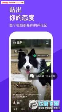 微视2020最新版app