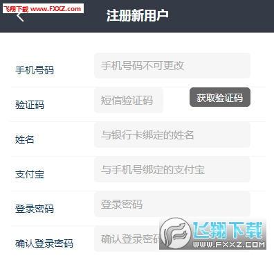 ZTB众泰币app官方入口