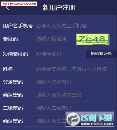 奇幻森林app官方注册入口