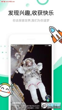 快手青春记教育app安卓正式版