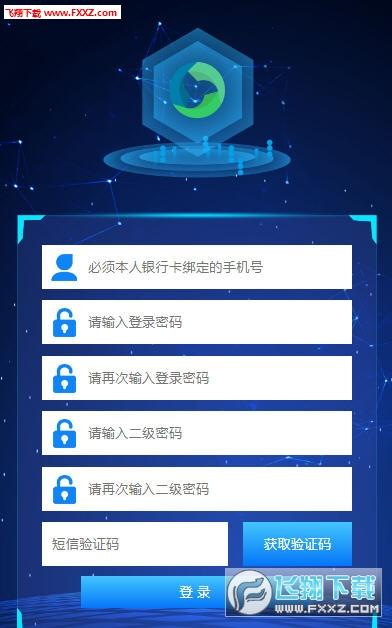 BYO币优app官方最新版