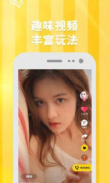 黄瓜轻量包app