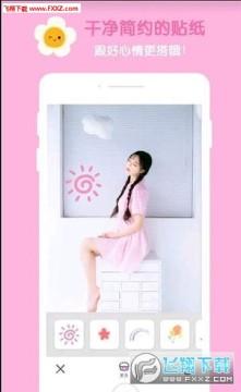 网红滤镜相机app官方正版