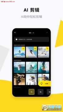 Insta360 GO相机app