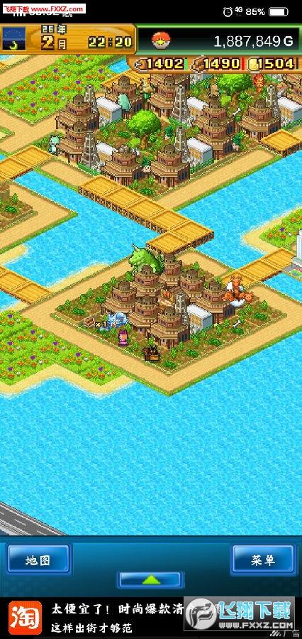 开拓神秘岛布局攻略 开拓神秘岛完美布局全图