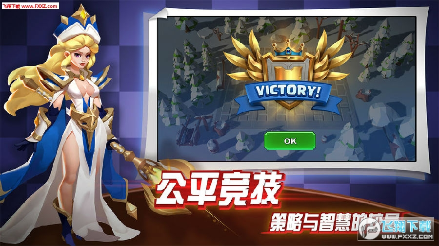 龙之国官方游戏