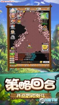 寻幻传说手游官网版
