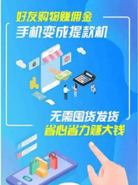 旺旺联盟app官方最新版