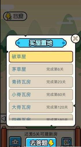 猜字赚钱app2020最新版
