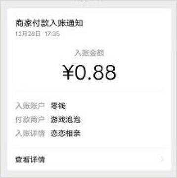 恋恋视频相亲app官方版