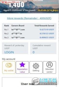 CPChain区块链app