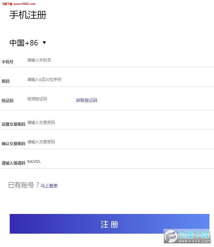 Argo云矿手机版