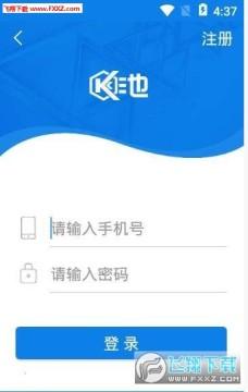 K池区块链app