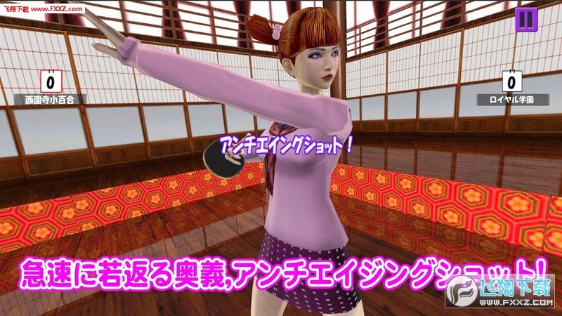 婆婆学园乒乓球部安卓中文版v1.0截图0