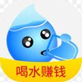 惠喝水赚钱app2020最新版 v1.0.0.0
