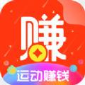 走步运动宝app官网版 1.3.0