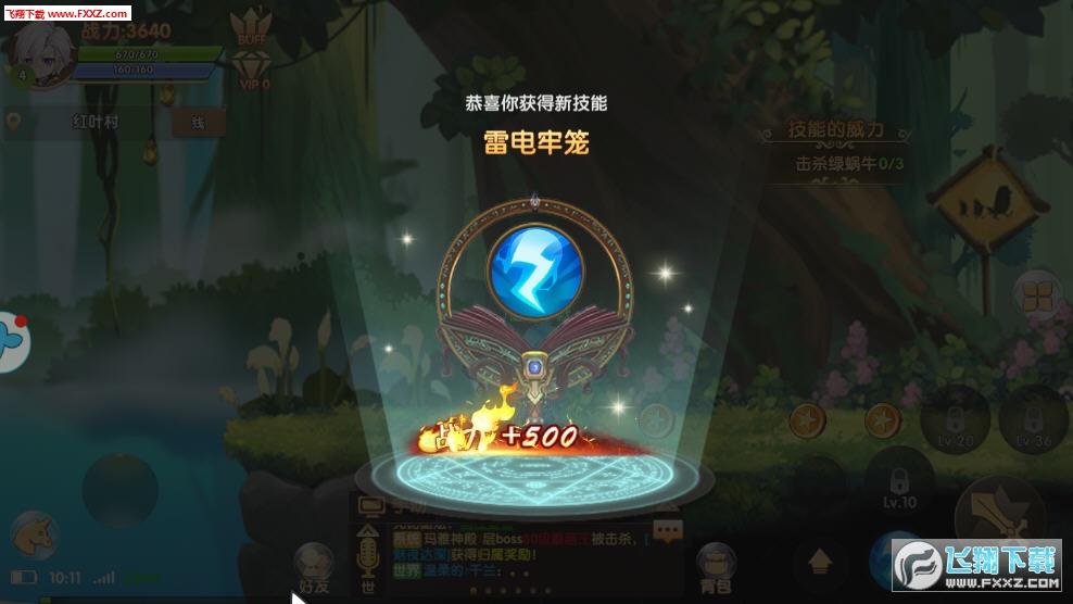 勇者冒�U王安卓版1.1.4.24截�D3