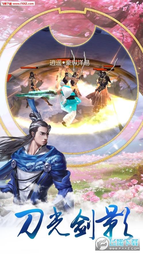 武江湖折扣版1.3.9.0截图3