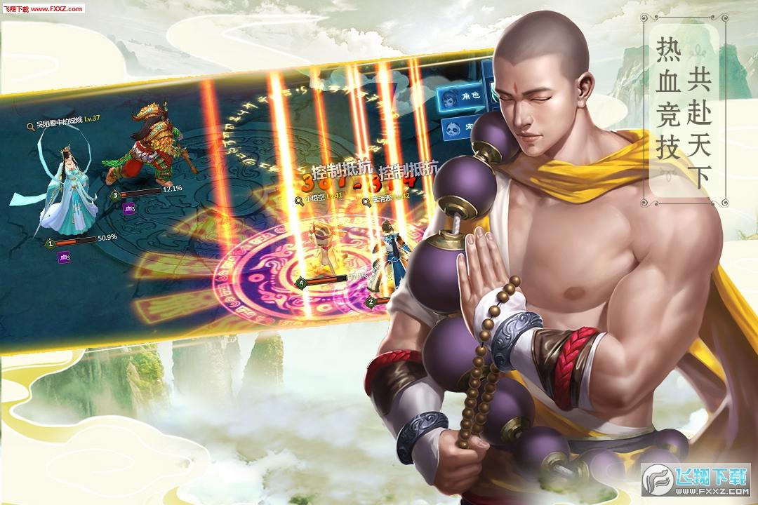 武破苍穹游戏兑换码版1.3.9.0截图2