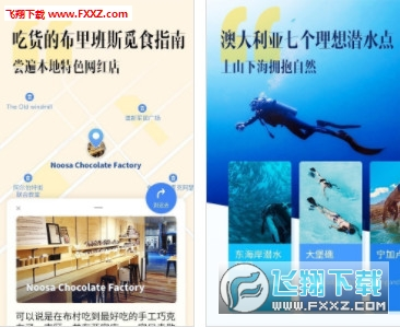 抖音网红地图app官方最新版V1.1.5截图1