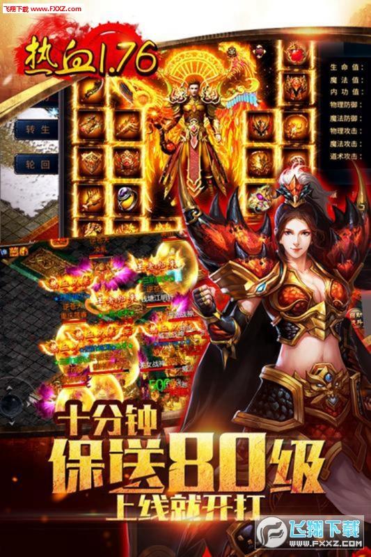 九龙朝超变版v2.06截图1