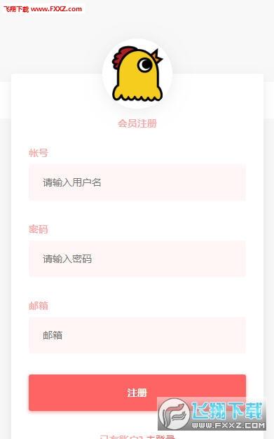母鸡庄园app官方正式版1.0.0截图0