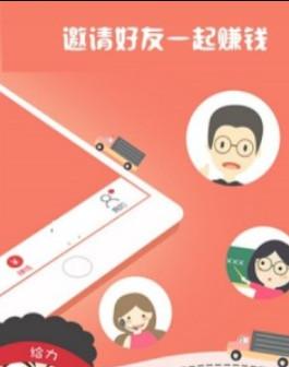 天天打码app官网正式版v1.0截图1