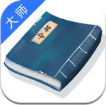 易经卜卦算命安卓版 v1.0