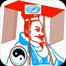 算命八字取名�L水指南帝app v1.0