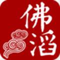 佛滔命理大师1.9.3最新版