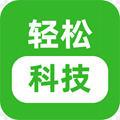 轻松赚挂机app2020最新版1.0.0